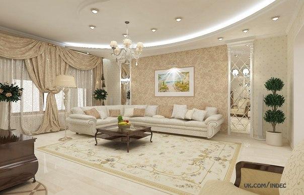 Прекрасная гостиная