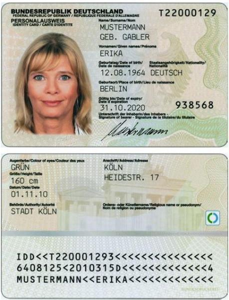 сканер паспорта фото