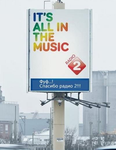 reklama5