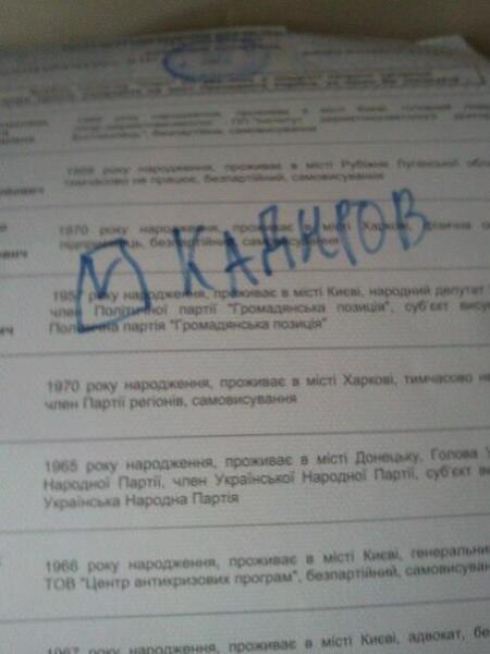http://ic.pics.livejournal.com/xs17/46187213/137616/137616_600.jpg