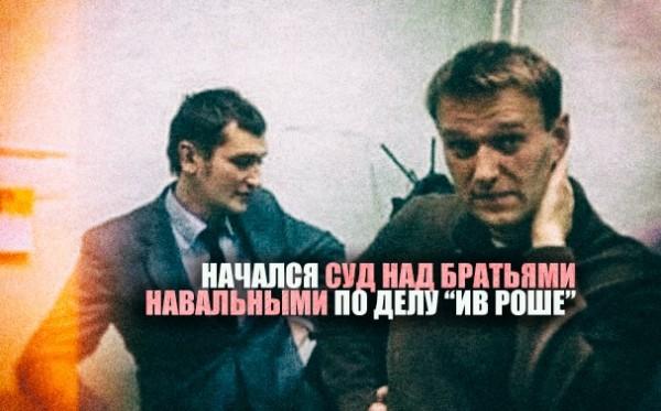 RIAN_02298425.HR.ru-pic510-510x340-88013