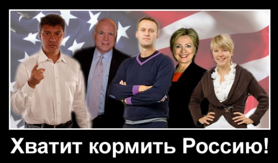 stop_feed_russia-550x323