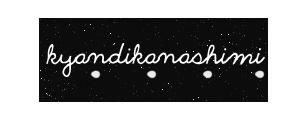 kyandikanashimi