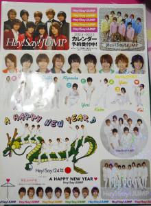 hsj-sticker