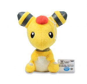48357-Ampharos_Electric_Plush_1