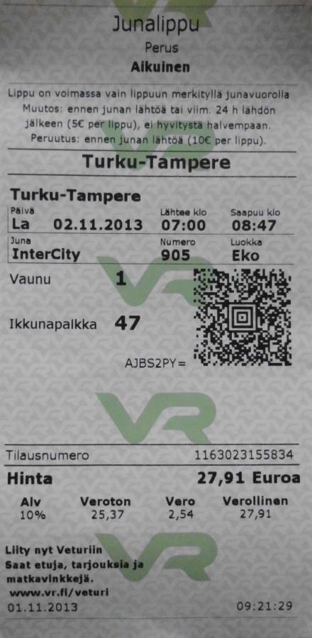 Финский билет на поезд