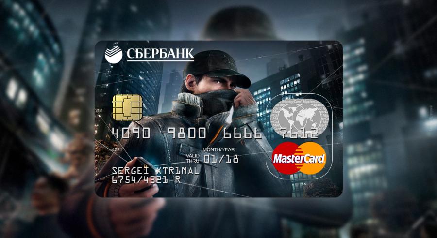 дизайн банковской карты фото клип снял