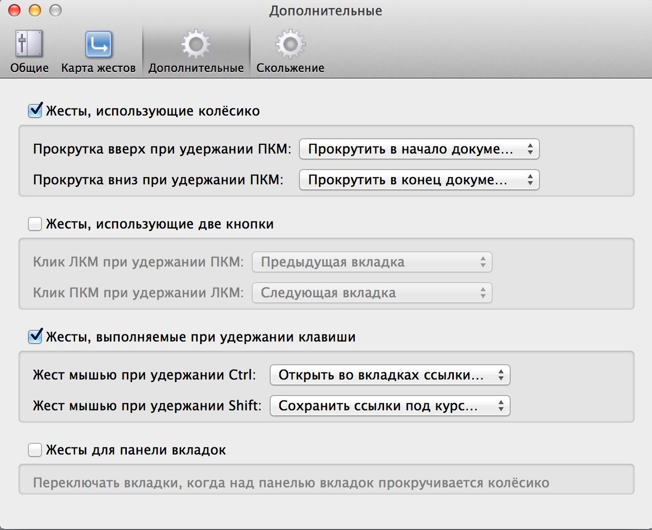 Снимок экрана 2014-01-25 в 13.16.22