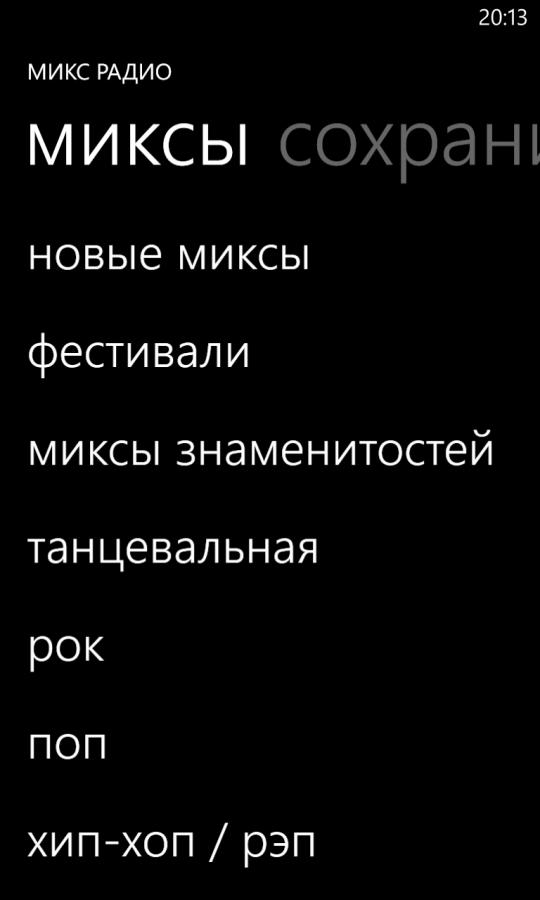 wp_ss_20121211_0005
