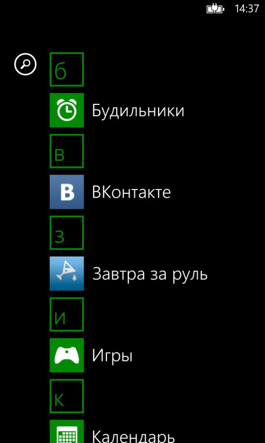 wp_ss_20121217_0004