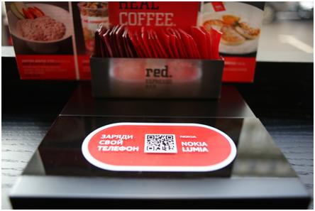 red-espresso-lumia