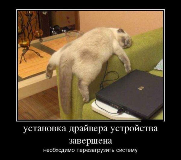 Такое ощущение, что помер)))