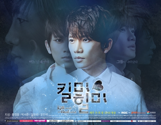 Kill Me, Heal Me EP 3-4 Discussion: omonatheydidnt — LiveJournal
