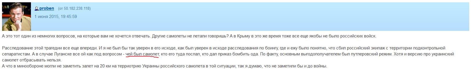 ЛОГА-1