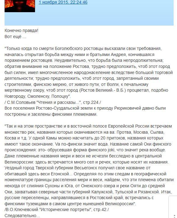Русь-1