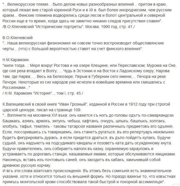 Русь-3