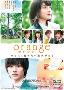 orange-poster-visual.jpg