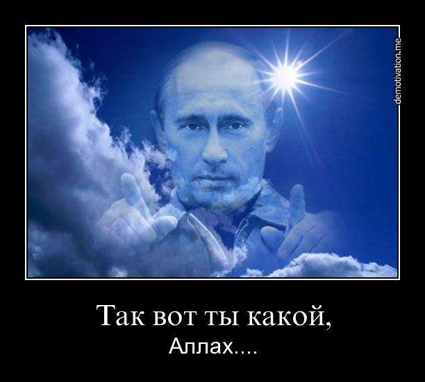 Хватит ли русских денег у