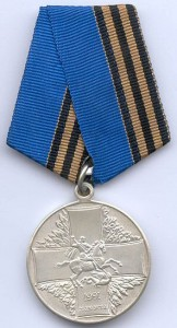 Medal_for_Defender_of_Free_Russia