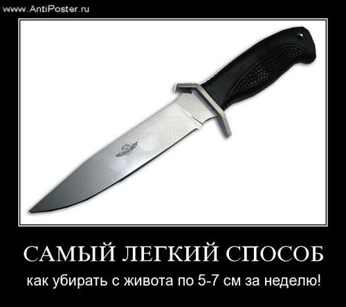 как похудеть при весе 70 ru