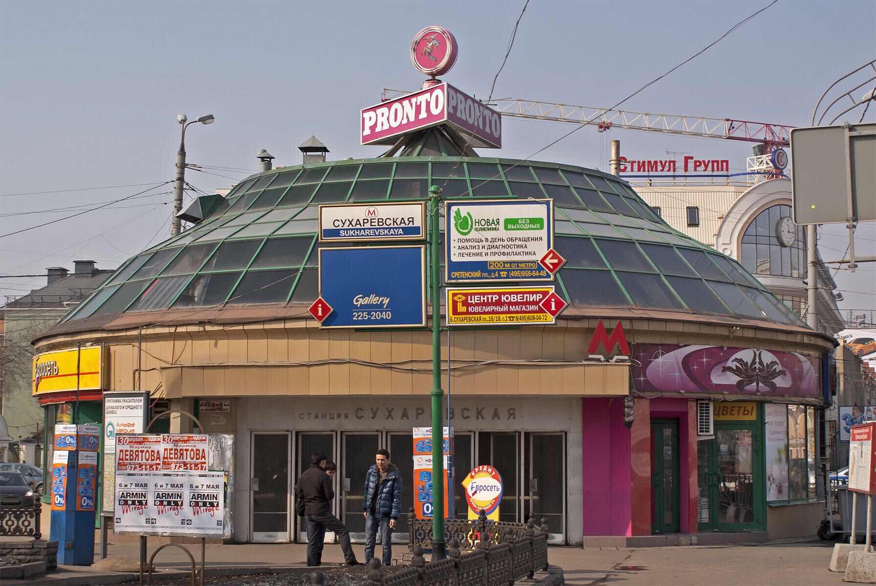 Путанки дешевлый в москве 28 фотография