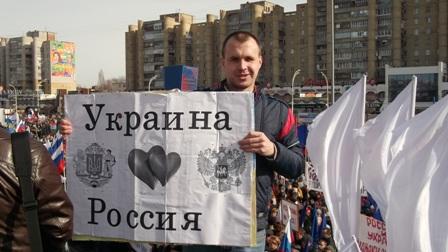 Крым (1)