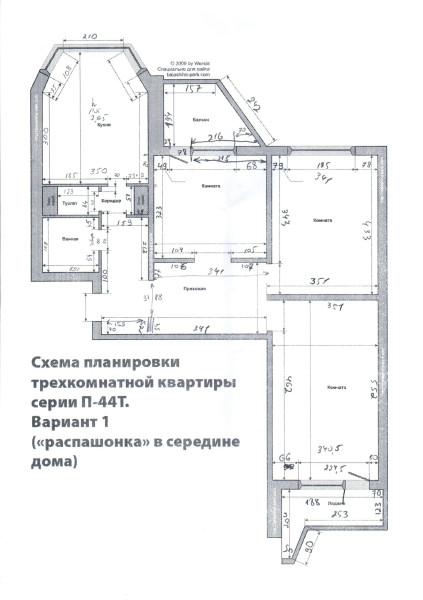 схема квартиры с размерами