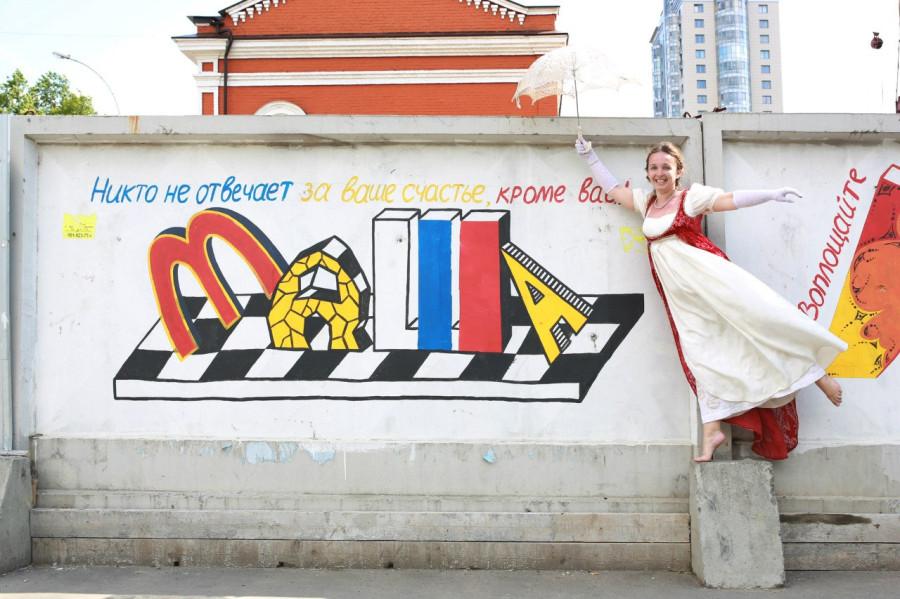 Танцующая Пермь - 2013