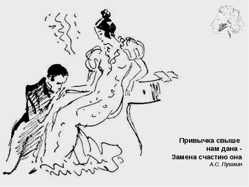 Полина Дельвиг Торрент Сборник