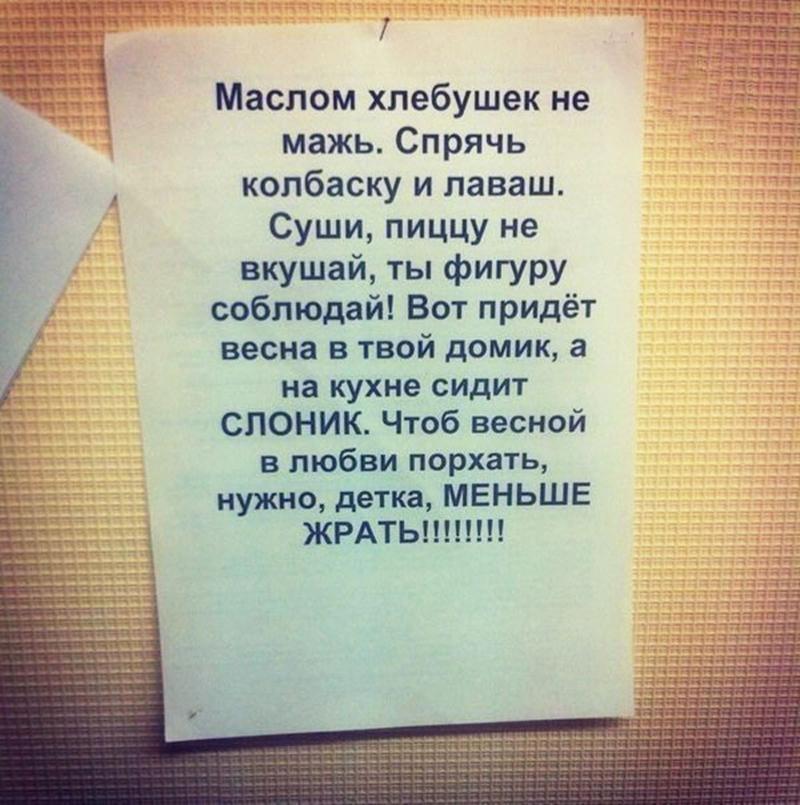 20-obyavlenij-privlekayushhih-vnimanie_8b314a1e6c1223de9e7d7286d2a1d5e6