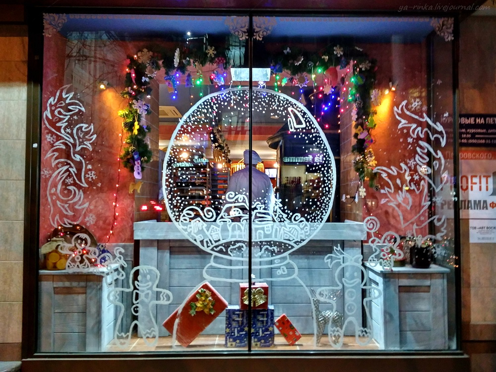 Новогодние витрины Харькова.