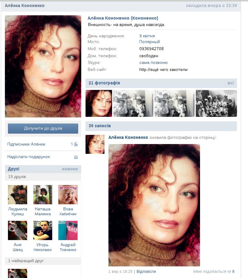 Mivina_face