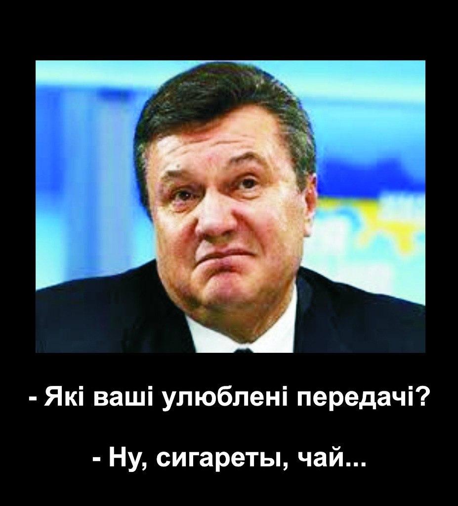 Завтра защиту Януковича уведомят об окончании расследования по делу о госизмене, - прокурор Кравченко - Цензор.НЕТ 3262
