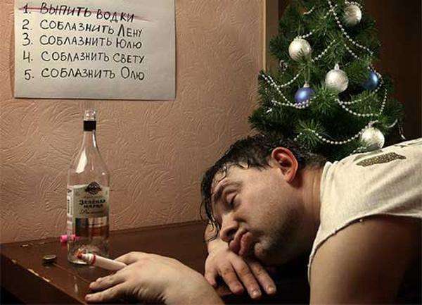 выпить водки, соблазнить светку