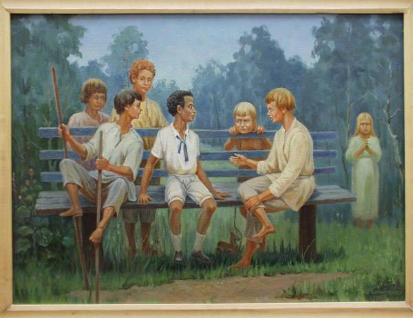 Пушкин и дети