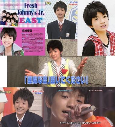 Fan club Kouchi Yuugo 0002rcsc