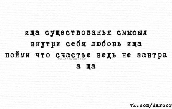 FApVASDTIe4