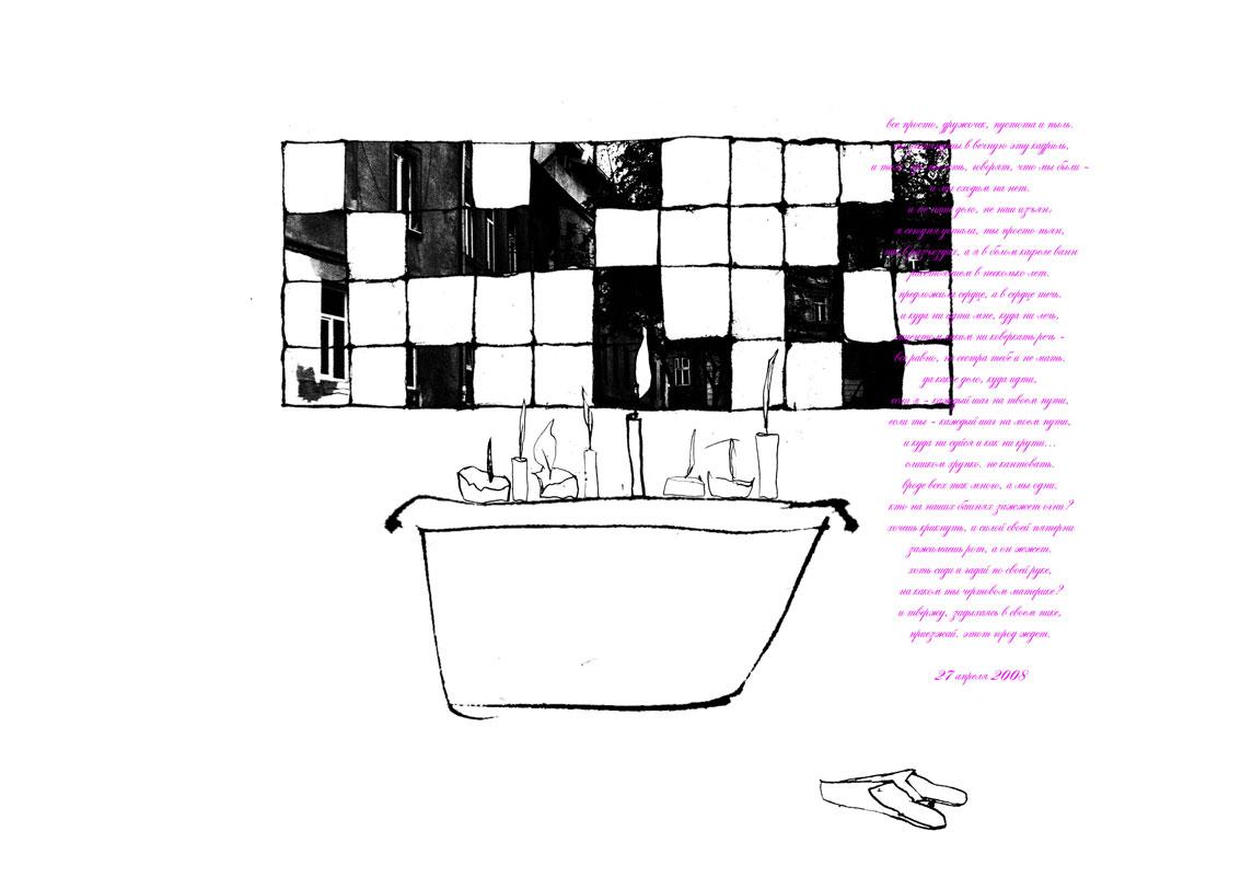 40-все-просто-дружок-розовый-текст