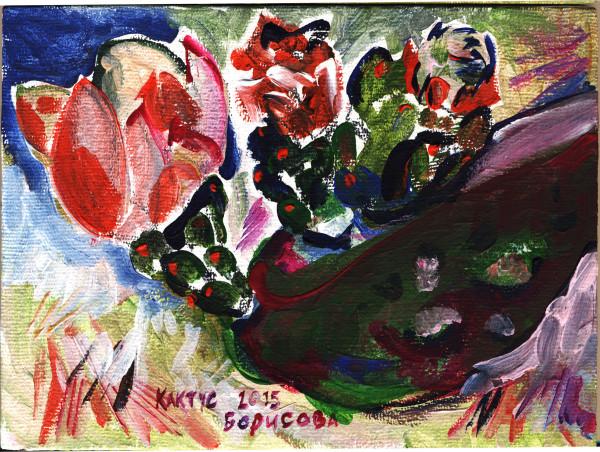 cactus-1500