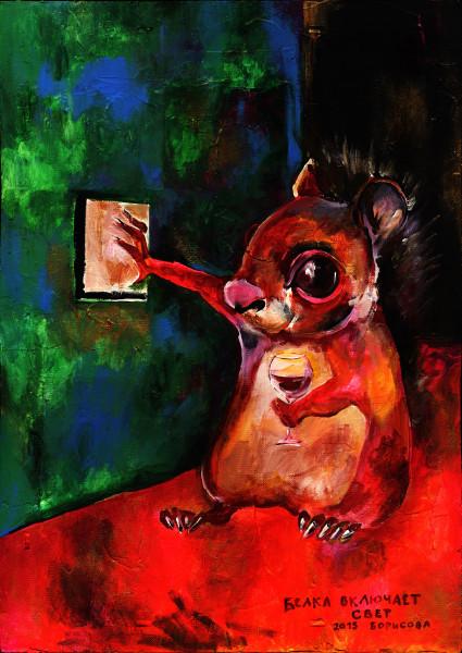 squirrel-It-includes-light-1500