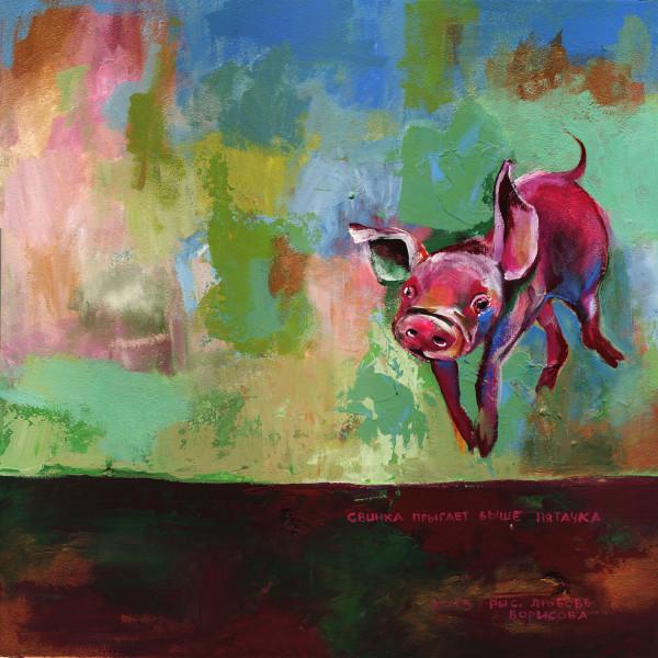 Pigs-Piglet-jumps-higher-1500