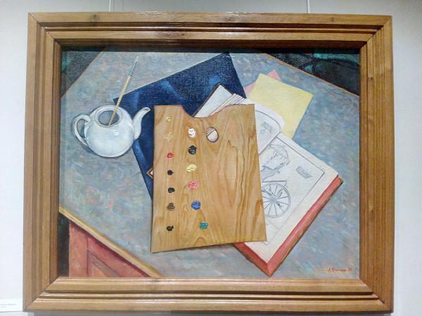1998_Натюрморт с палитрой и белым чайником