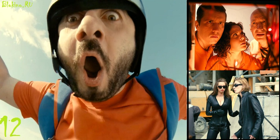 зайцев 1 смотреть онлайн в хорошем качестве 2 сезон: