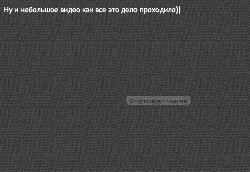 Снимок экрана 2012-07-19 в 11.13.29