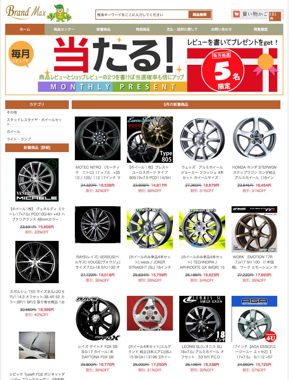Продвижение сайта в японии размещение статей сайтов