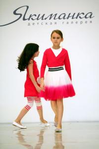 24_fashion_12.04.2012.jpg