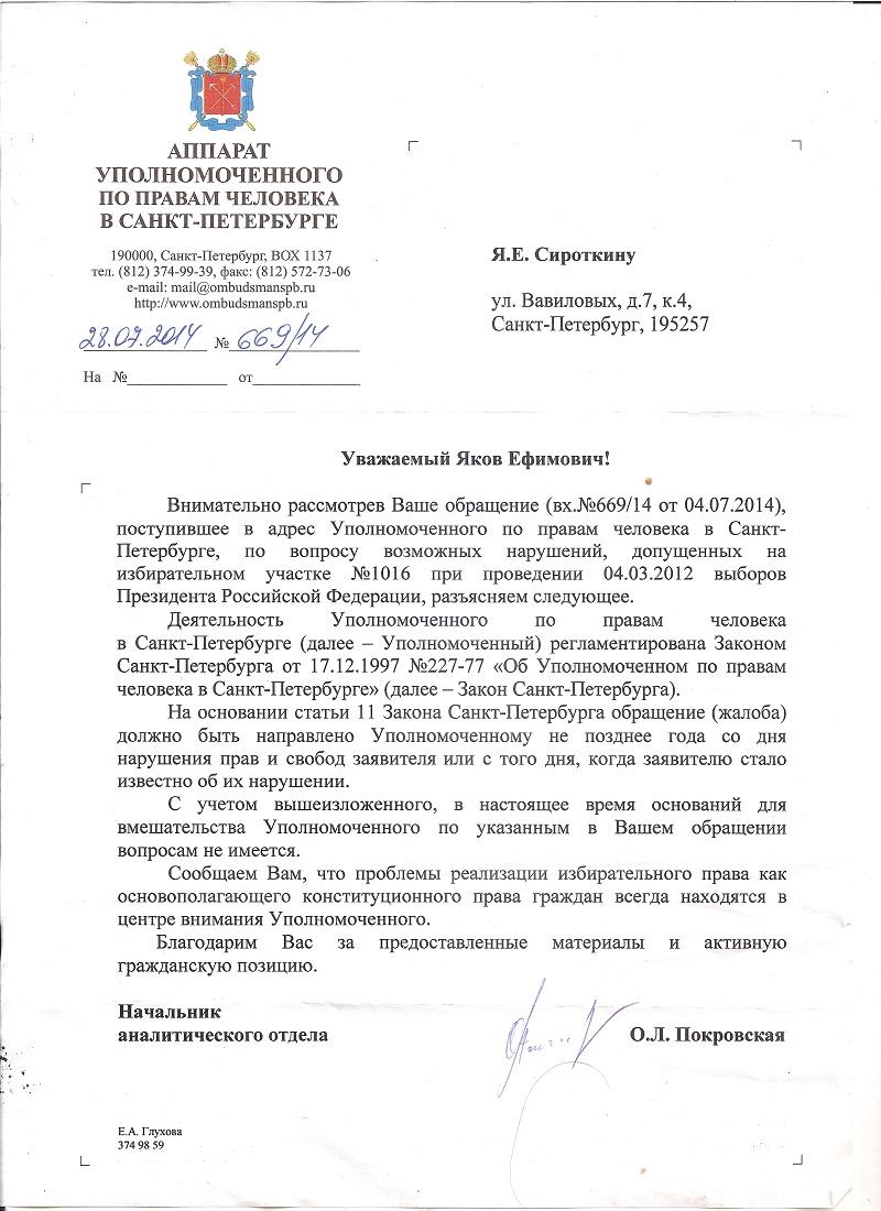 pokrovskay