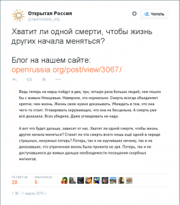 openrussia
