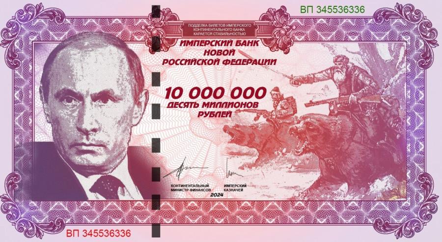 Центробанк РФ допустил ограничение валютных торгов при скачках курса рубля - Цензор.НЕТ 7766