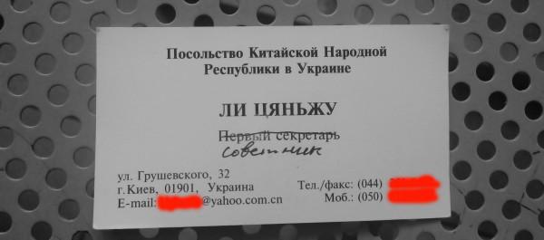 IMG_20131101_140352